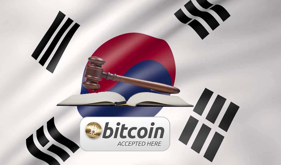 How are bitcoin trades taxed